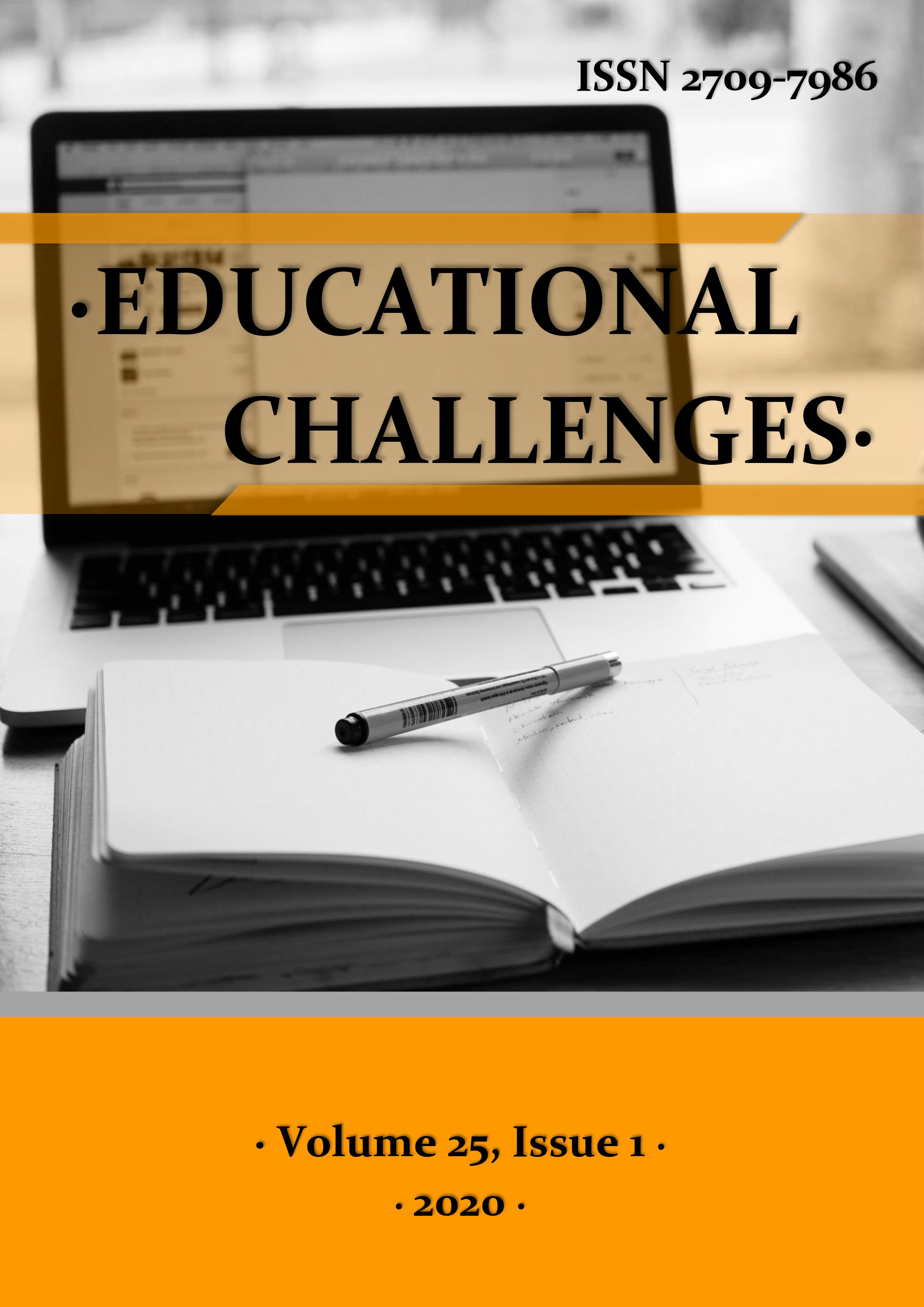 View Vol. 25 No. 1 (2020): Educational Challenges